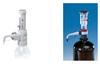Dispensette S瓶口分液器 Dispensette S