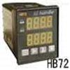 HB17-HB72-I智能双数显计测器时间继电器累时器报价