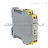 LEUZE安全继电器MLD335-R3电气数据
