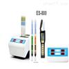 YG11-DW-ES800微生物实时检测系统报价