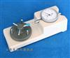 HD-1型胶囊厚度测试仪