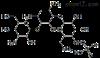 卡那霉素硫酸盐,分析标准品,效价测定