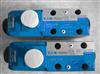 KDG4V-3S-2C08N-M-U-H现货VICKERS电磁阀/比例阀