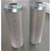 HX-100*10,HX-250*20黎明高压管路滤芯