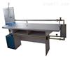 TYHG-LN雷诺实验装置|化工装备实验装置