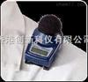 英国CASELLA个体噪声检测仪