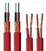 KCA2*1.5高溫補償導線