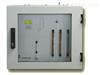 KM 2000 CnHm EMADOS碳氢化合物分析仪 中国总代理