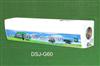 挂壁式动态消毒杀菌机,DSJ-G40挂壁式动态消毒机报价