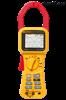 F345 电能质量钳型表、电能质量分析仪、USB接口