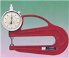皮革测厚仪-上海CH-D大跨度皮革测厚仪