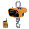 南京电子吊秤,直视型1t高精度电子吊磅秤,电子秤