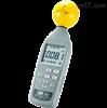 TES-593电磁波污染强度计 电子辐射测试仪