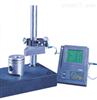 TR240手持式粗糙度仪  传感器