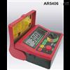 香港希玛AR5406漏电开关测试仪
