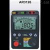 香港希玛AR3126数字高压兆欧表