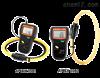 AFLEX-3001/3002可撓性交流電流鉤表、測量范圍 電流30-3000A 電壓3-600V