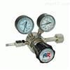 A-1H 气体减压阀/压力阀/不锈钢减压器/实验室减压阀