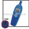 TES1260温湿度表