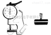 CH-1-S千分塑料簿膜薄片手式測厚儀