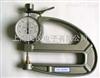 CH-10-A(大)百分手式大跨度橡膠測厚儀