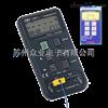 TES1307记嗡忆式温度表�