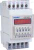 CCS21P數顯式時間繼電器