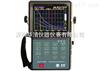 PXUT-350CPXUT-350C超声波探伤仪|友联PXUT-350C华清特价销售