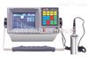 PXUT-27PXUT-27超声波探伤仪|友联PXUT-27华清代理销售价格优惠