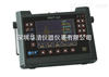 PXUT-U2PXUT-U2超声波探伤仪|友联探伤仪含探头线电池中电器