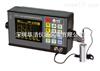 PXUT-260B+PXUT-260B+超声波探伤仪|友联PXUT-260B+华清华南总经销