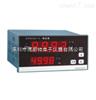 ZW5421V青智ZW5421V盘装式高频电压表