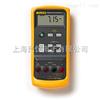 F715电压/电流校准器