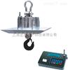 OCS称铁水包的吊称,5吨合金冶炼厂专用易胜博官网网站吊称