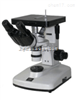 DX70A金相显微镜(无限远)