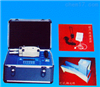XJBC—9600自动水质采样器
