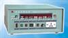 小功率单相变频电源