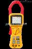 Fluke 345 電能質量鉗型表|Fluke 345熱賣中