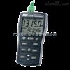 TES-1315TES-1315温度记录仪