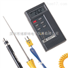 TES-1310[现货供应]中国台湾泰仕TES-1310数字式温度表