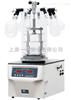 FD-1C--80冷冻干燥机(挂瓶普通型)