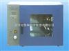 DHG-9140A电热恒温鼓风枯燥
