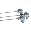 WZPK-133S化工专用热电阻