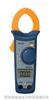 VC3267A伊万│VC3267A(3 3/4) 自动量程交流数字钳形万用表