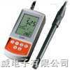 CON200CLEAN CON200 电导率/电阻率/TDS/盐度 测试仪
