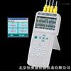 HD-TES-1384四信道温度计/记录器