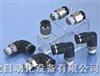 日本PISCO固定节流孔型接头 PISCO固定节流孔型接头
