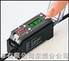 FS-V1基恩士FS-V1系列放大器光纤传感器
