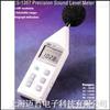 台湾泰仕TES-1357噪音计