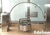 EDSIPX3|IPX4试验装置